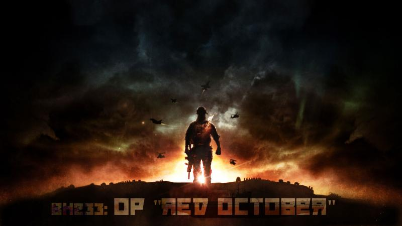 "BH 233: OP ""Red October"""
